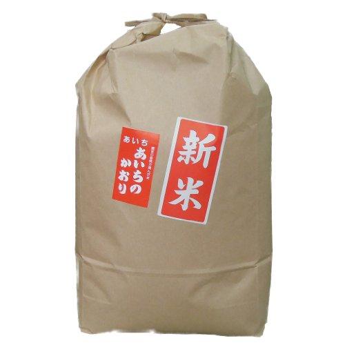 愛知県産 玄米 あいちのかおり 15kg平成25年産