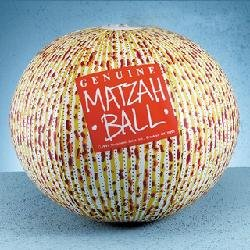 Passover Matzah Inflatable Ball by Shulsinger Judaica - 1