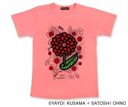 24時間テレビ 2013 チャリティーTシャツ ピンク Sサイズ 嵐 大野智 チャリT グッズ