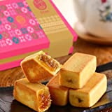 Asha Premium Pineapple Cake Gift Box, Buttery Crust, Tea Cakes, Authentic Taiwanese Dessert For All Occasions, 12 Pack (Tamaño: 12 pcs)