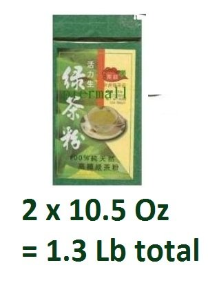 - 	 Vita Life Matcha - Green Tea Powder - 10.58oz - Twin Pack!
