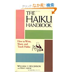 �p���� �o���� - The Haiku Handbook: How to Write, Share,and Teach Haiku