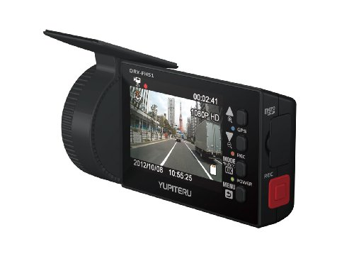 Jupiter 2 Million Pixel Full Hd Image Quality Dry-fh51 (Yupiteru) Gps with Continuous Recording Drive Recorder 2.5 Inches Lcd With