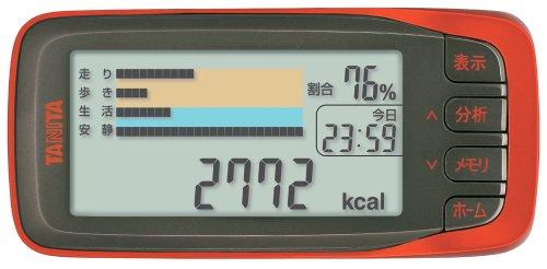 タニタ(TANITA) 活動量計 カロリズム エキスパート レッド AM-140-RD