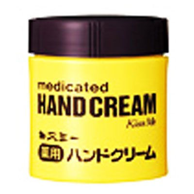 キスミー 薬用ハンドクリーム 75g