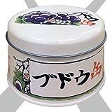 戦姫絶唱シンフォギアGX 【シンフォギアライブ2016】 ぶどう缶