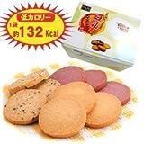 [New132kcal] 国産豆乳おからダイエットクッキー 3箱セット