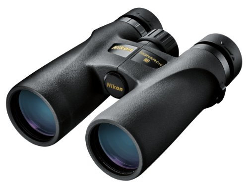 Nikon 7540 Monarch 3 - 8x42 Binocular (Black)