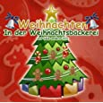 Weihnachten - In der Weihnachtsb&auml;ckerei