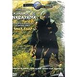 echange, troc la ballade de Narayama