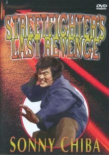 Street Fighter's Last Revenge [DVD] [Region 1] [US Import] [NTSC]