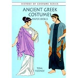 Greek essay