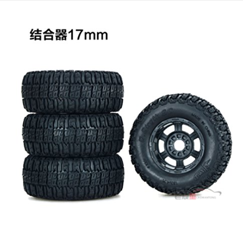 Meijunter Rubber Grip Toughness Tires Tyre Wheel Rim 17mm Hex Power for 1/8 1/10 Short Course Monster Truck Buggy Off Road (Monster Truck Power Wheels compare prices)