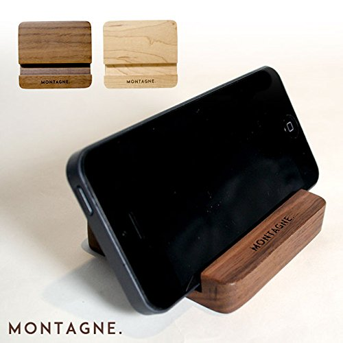 【MON-ST01-MA】MONTAGNE. 削り出し 総天然木 スタンド 【楓/メイプル】 ウッド 木製 iPhone6+ / 6 / 5 / 5S スマホスタンド