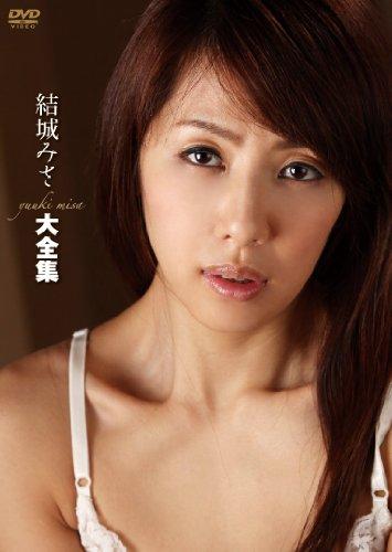 結城みさ大全集 Chi-Chi/妄想族 [DVD]