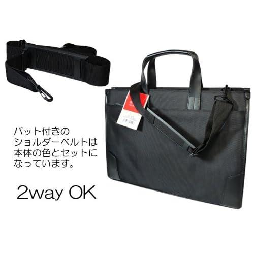 (ハッシーコレクション)HASSY COLLECTION リクルートシリーズ 80243 (ブラック)