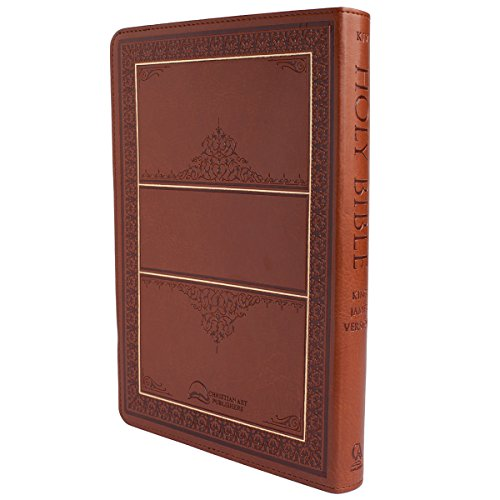 The Holy Bible KJV Large Print Wide Margin Leather Edition (2008)