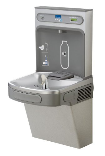 Elkay LZS8WSLK Wall Mount Drinking Fountain with Bottle Filler Station, Light Gray Granite (Pump For Drinking Fountain compare prices)