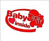 Baby Inside 赤 カッティングステッカー ウォールステッカー ステッカー シール