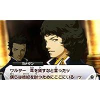 """真・女神転生IV """"豪華ブックレット仕様"""