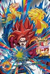 ドラゴンボールヒーローズ/HGD9-CP5 ゴジータ CP