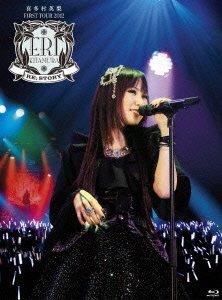 喜多村英梨FIRST TOUR 2012 RE;STORY