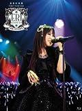 喜多村英梨の2ndライブツアー追加公演のチケットが一般発売