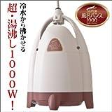 ★スーパー風呂バンス1000(ed014) 本体、トレー、スイッチ固定台 、ろ過装置 【1点】
