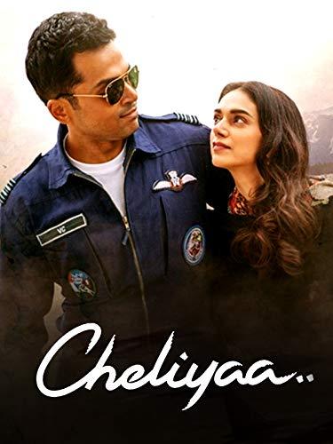 Cheliya