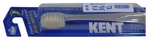 KENT 白馬毛歯ブラシ やわらかめ