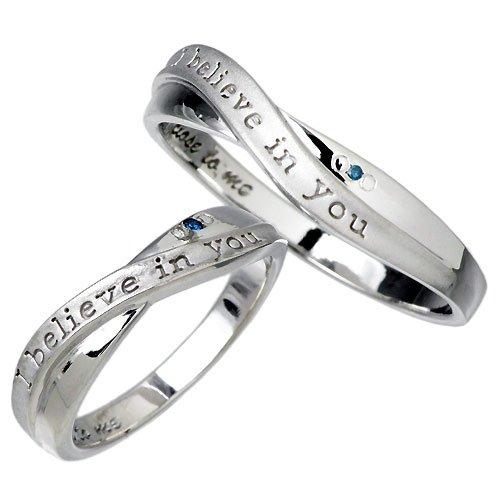 close to me クロストゥーミー ブルーダイヤモンド シルバー リング ペアー 指輪