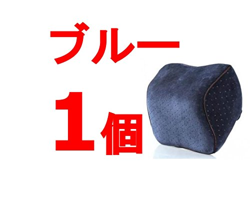 低反発 ネック パッド ヘッド レスト 柔らか ベロア 生地 パンチング デザイン / 運転中の 首 肩 に 安定 フィット 【 3色から選べます 】 (インディゴブルー 深藍色 (1個) )