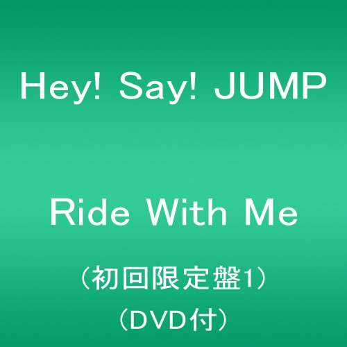 Hey!_Say!_JUMP Ride_With_Me