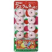 コリス フエラムネいちご味 8個×20袋