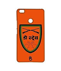 KR Shield Orange - Sublime Case for Xiaomi Mi Max