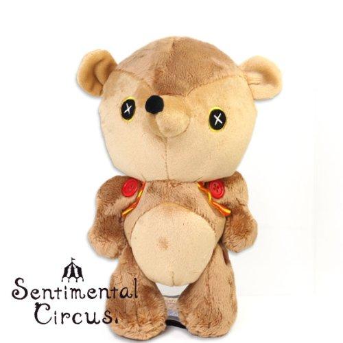 San-X Sentimental Circus Plush Doll (Mr. Bear)