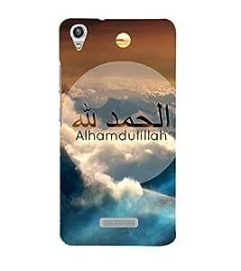 Vizagbeats alhamdulillah Back Case Cover for Lava Pixel V1