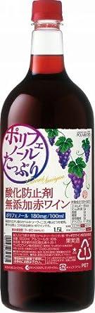 【クリックで詳細表示】たっぷり無添加 赤ワイン サッポロ ポリフェノールたっぷり酸化防止剤無添加赤ワイン 1500ml×1本 通販: 食品・飲料・お酒