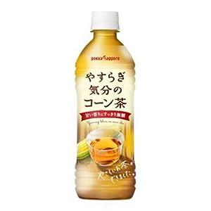 ▶︎ポッカサッポロ やすらぎ気分のコーン茶の購入はこちら♩