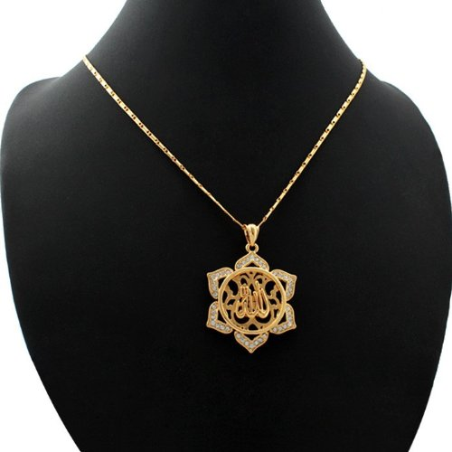 Muslimah Allah Gold Tone Rhinestones Pendant Necklace