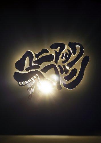 マニアックへブン ベストセレクション [DVD]
