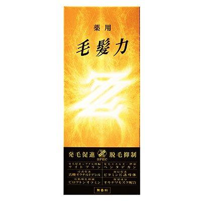 薬用 毛髪力 ZZ(ダブルジー) 200ml