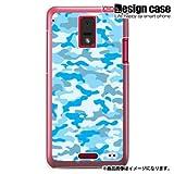 HTC J ISW13HTハード ケース カバー ジャケット/1047_迷彩ブルー/CR