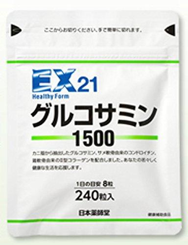 日本薬師堂 EX21 グルコサミン1500
