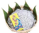 高知産・無添加釜揚げちりめん600g (化粧箱入り) 釜揚げシラス 無添加・無保存料