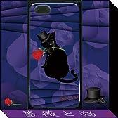 薔薇と猫 GENTLEMEN (5/5S)(iPhoneSE/5/5Sケース) (緒弧ラボ)