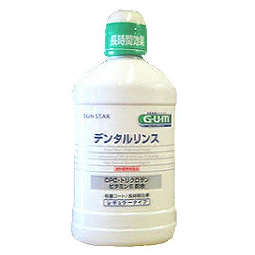 サンスター ガム ・ デンタル リンス レギュラー タイプ 250ml 医薬部外品