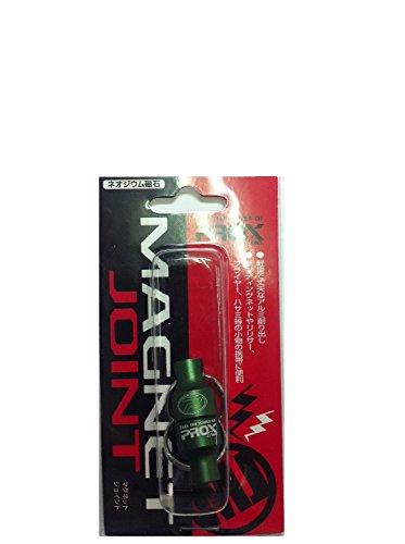 プロックス マグネットジョイント Sサイズ/グリーンPX833SGの商品画像