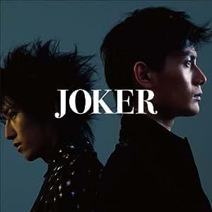 Joker - No.1 - Amazon.com Music