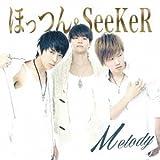ほっつん&SeeKeR「Melody」